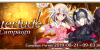 Ilya Interlude Banner