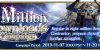 8 Million Downloads Campaign Banner