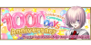 1000 Days Anniversary Celebration Campaign