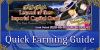 GUDAGUDA Imperial Capital Grail - Quick Farming Guide