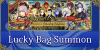FGO 2020 3rd Anniversary Lucky Bag Summon - Which Class to Pick?