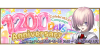 1200 Days Anniversary Celebration Campaign