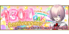1300 Days Anniversary Celebration Campaign