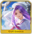 The Sailor in White
