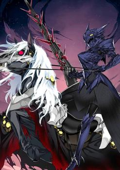 Altria Pendragon (Lancer Alter) | Fate Grand Order Wiki