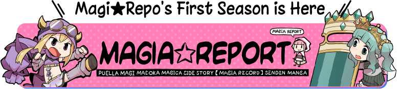 Magia★Report Season 1