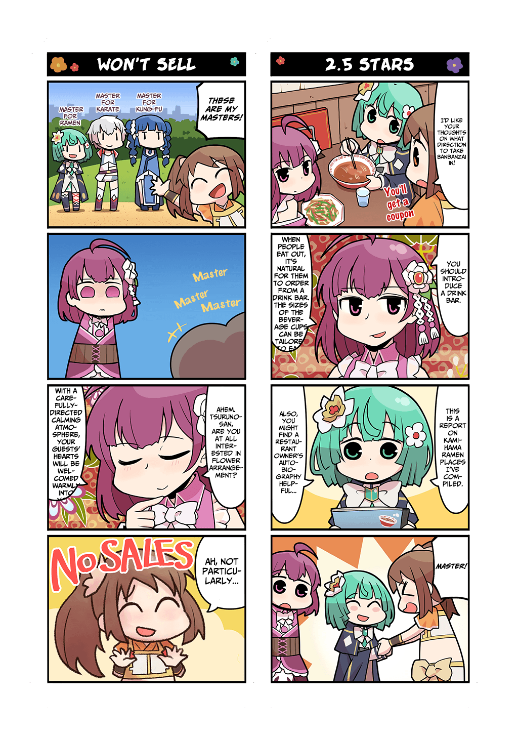 Magia★Report S2 | Episode 53
