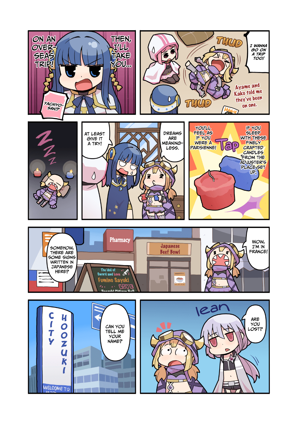 Magia★Report S2 | Episode 86