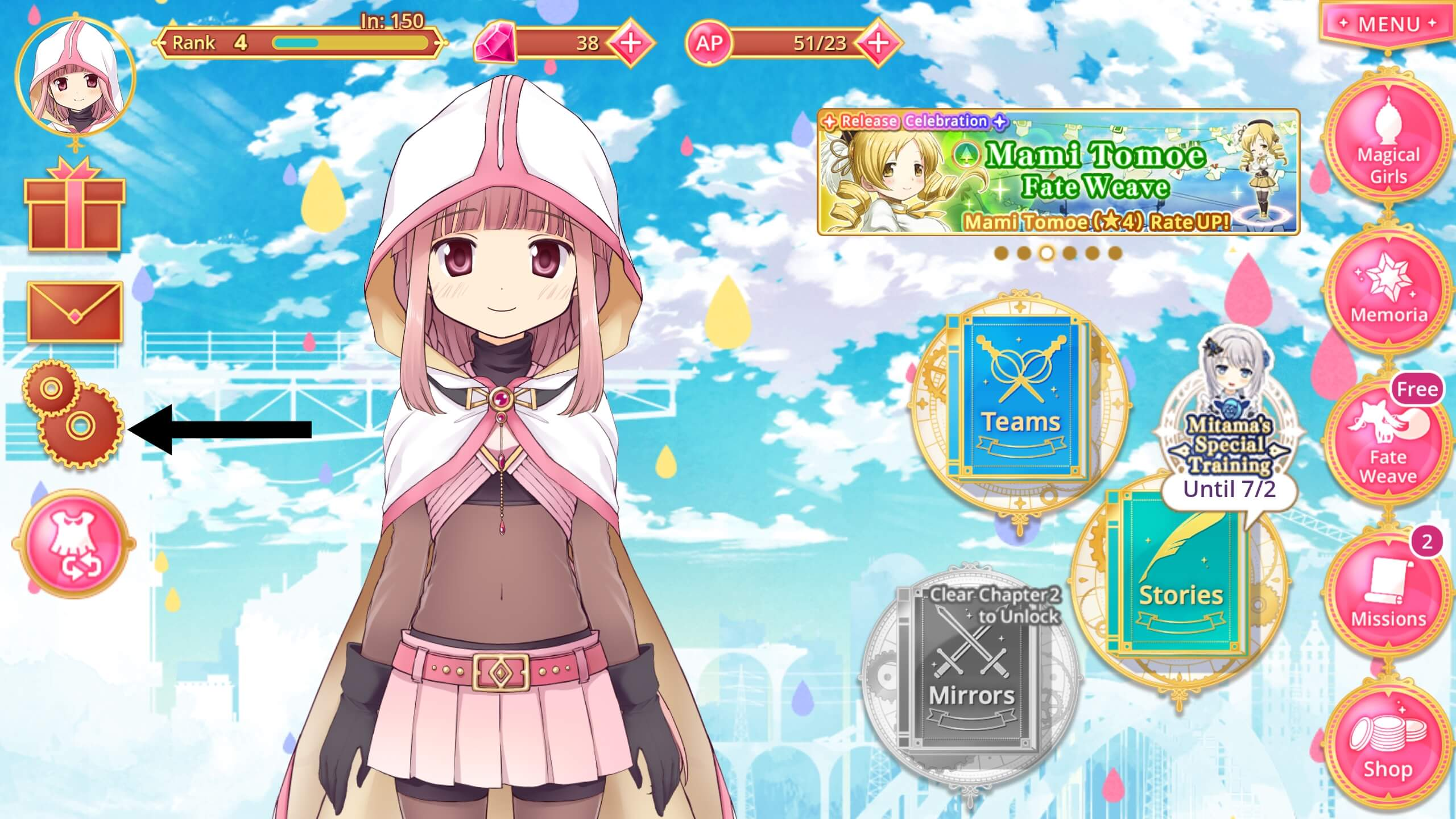 MagiReco Home Screen
