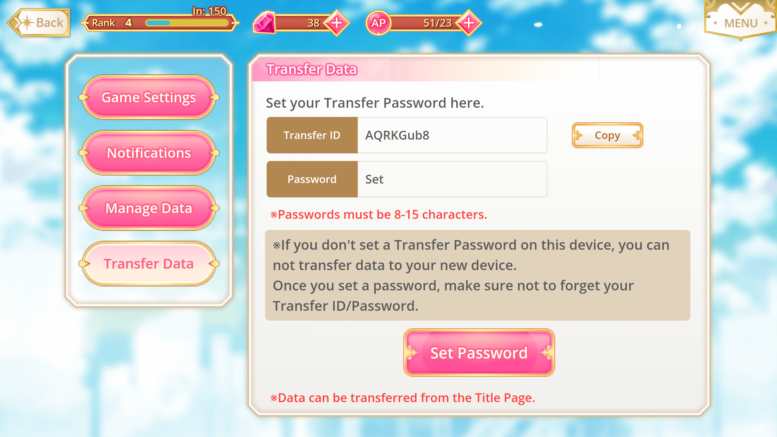 Transfer Data Settings
