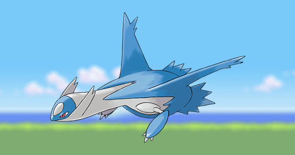 Latios: A Look Ahead