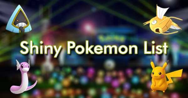 Pokemon go shinies list pokemon go gamepress pokemon go shinies list altavistaventures Images