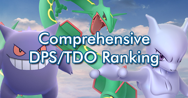 Comprehensive DPS/TDO Ranking