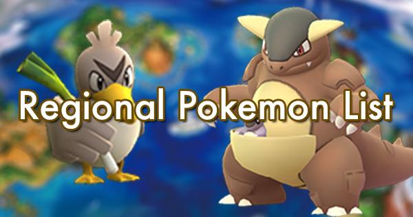 Pictures Of Pokemon Impremedia Net