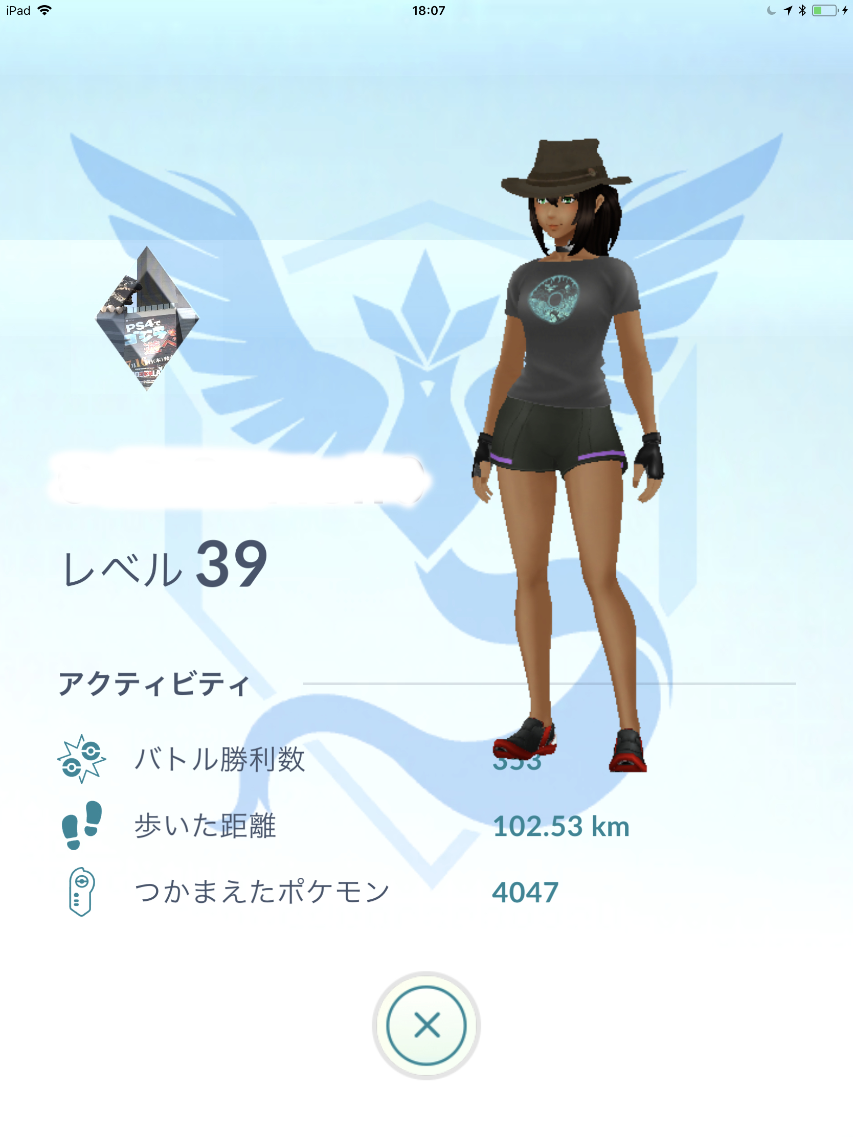 What's the pokestop spin limit? And how to lift?   Pokemon GO Wiki