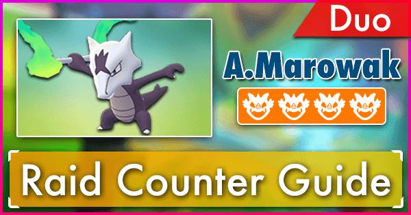 Alolan Marowak Duo Raid Guide   Pokemon GO Wiki - GamePress