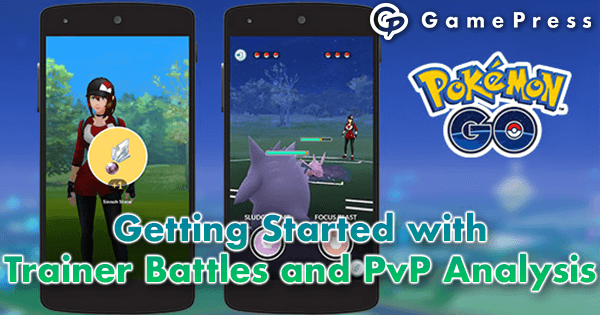 Getting Started with Trainer Battles and PvP Analysis