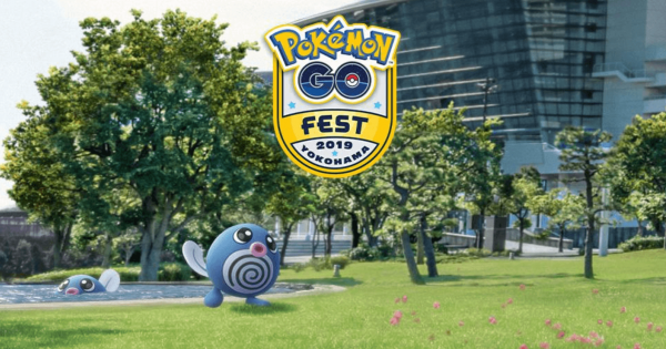 Now you are going to find Shiny Poliwag Available in Pokemon GO