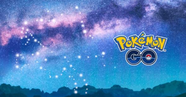 Pokemon GO 0 153 1 Version Update Removes VS Seeker and