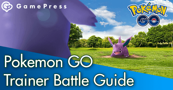 Pokemon Go Tier List 2020.Pokemon Go Online Trainer Battle Matchmaking Arrives Early