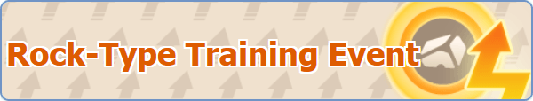 Rock-Type Training Event Guide