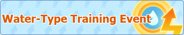 Water-Type Training Event Guide