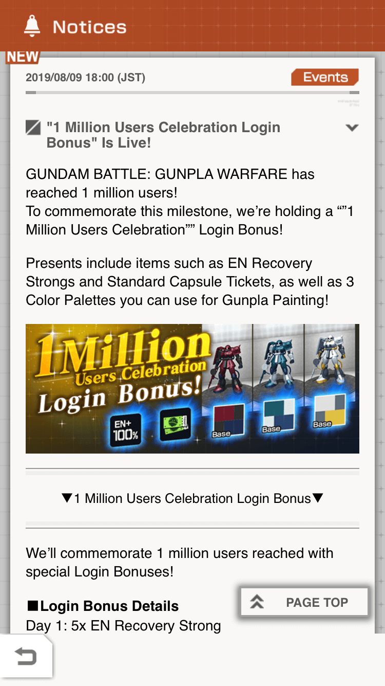 Gundam Battle Gunpla Warfare Server Issues Causing Boatload of