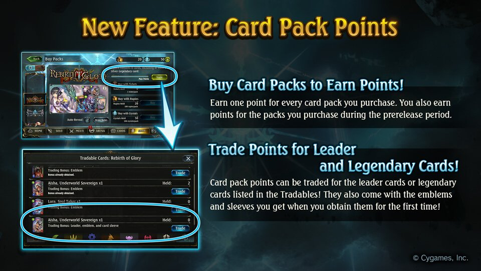 card point packs