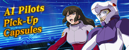GBGW Banner AI Pilots Rau Le Creuset and Shiho Hahnenfuss