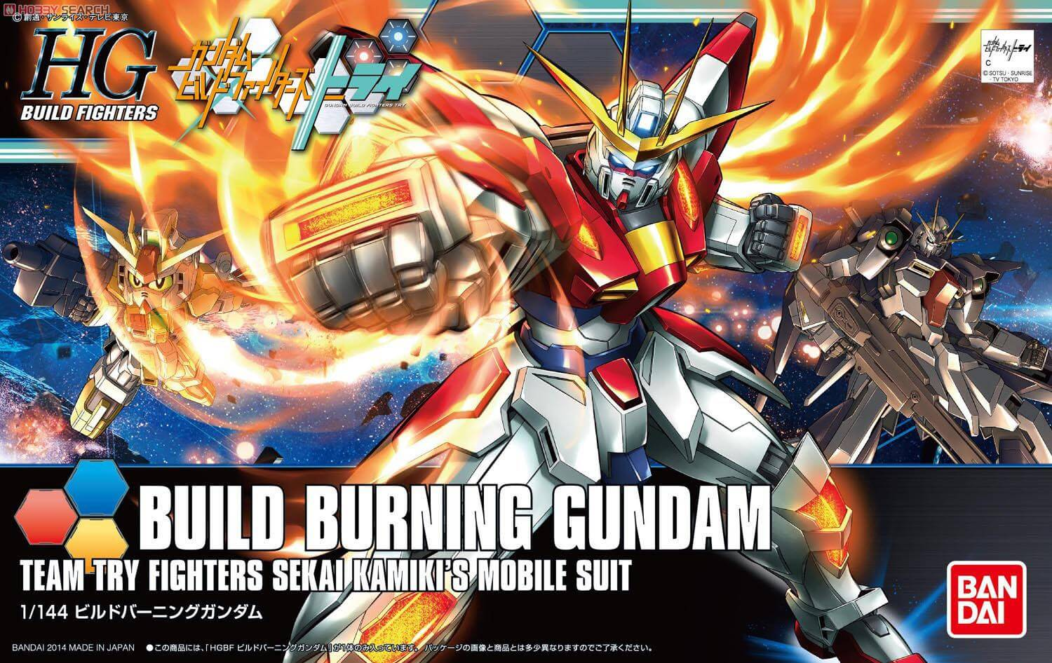 Gunpla Build Burning Gundam