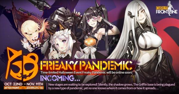 Girls' Frontline October 2019 Event: Freaky Pandemic banner