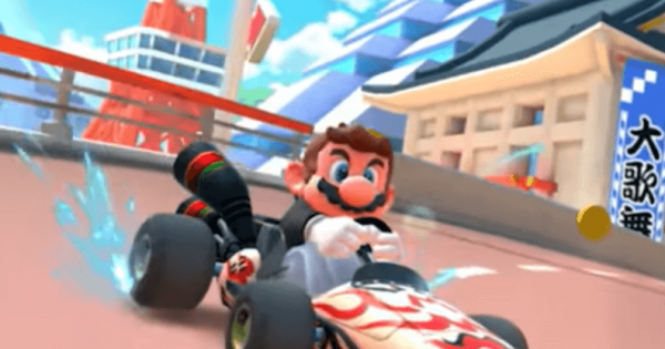 quick ticket mario kart