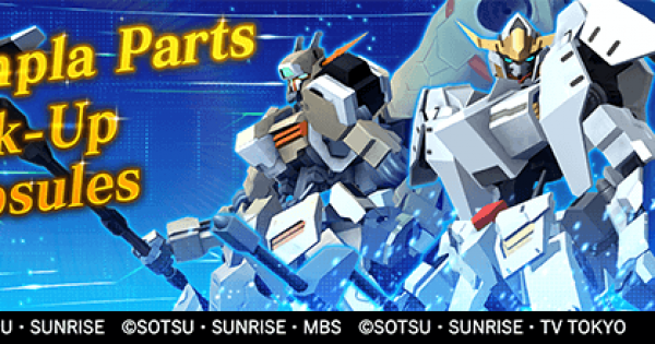 Gundam Battle Gunpla Warfare Barbatos 6th Form And Gusion Rebake Should You Pull Gamepress