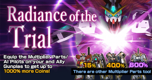 Radiance of the Trial banner image