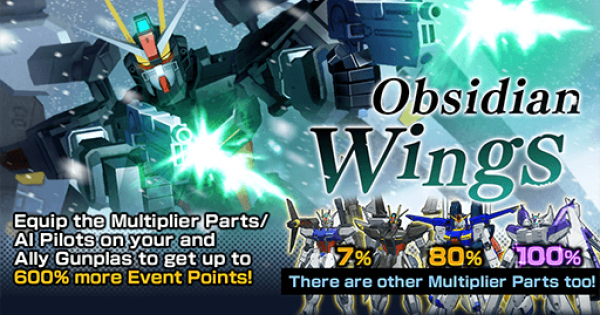 Obsidian Wings Banner Image