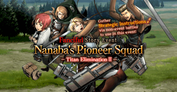 Nanaba event