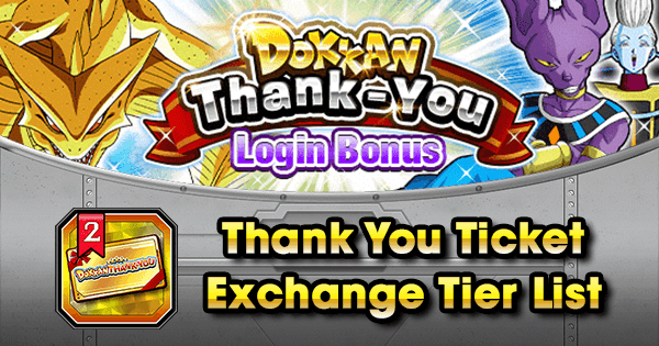 thank you ticket exchange tier list