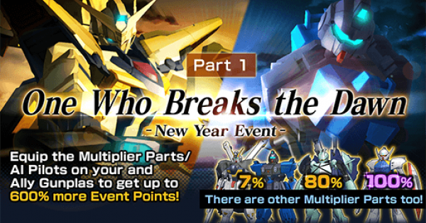 One Who Breaks the Dawn Banner Image
