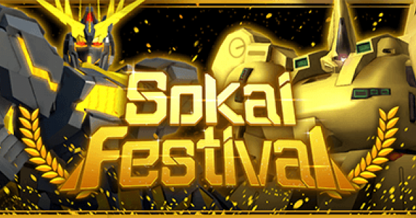 GBGW Banner Sokai Festival Big O and Unicorn Gundam 02 Banshee