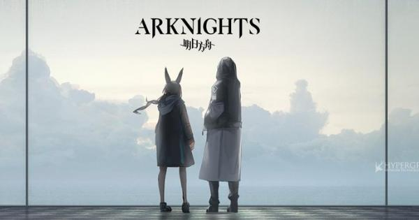 Arknights Release