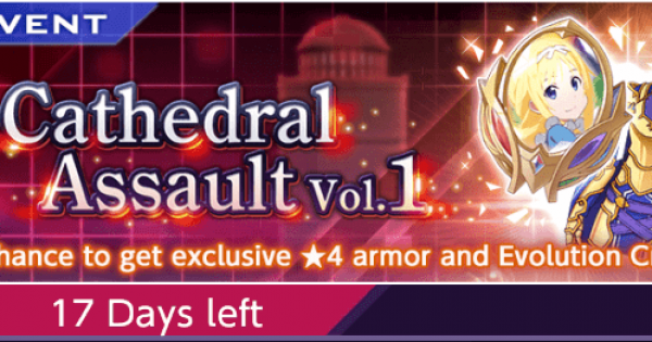 SAO:ARS Cathedral Assault Vol 1