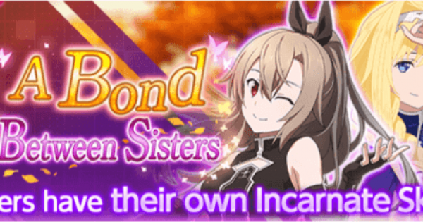 SAO:ARS A Bond Between Sisters