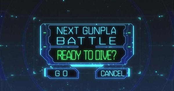 Next Gunpla Battle, Ready to Dive?