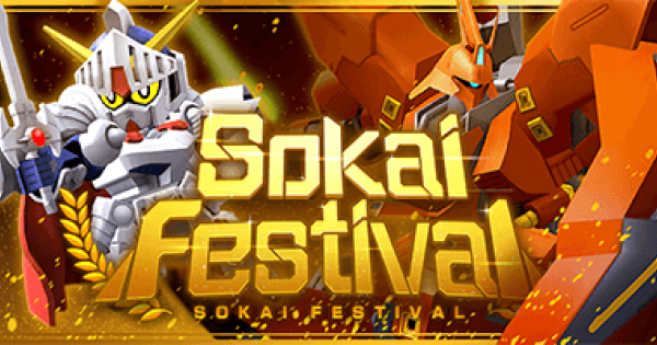 Knight Gundam and Sazabi Sokai Banner Image
