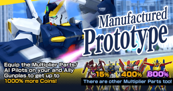 Manufactured Prototype Event Image