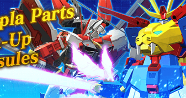 Tryon 3 and Astray Red Frame Custom Banner Image