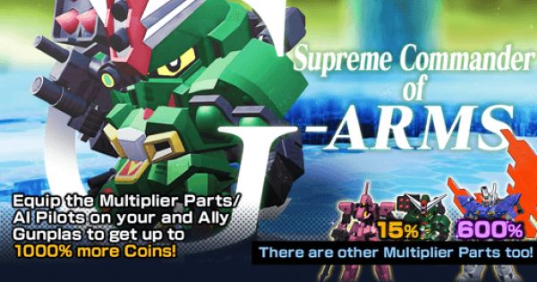 Supreme Commander of Arms Banner Image