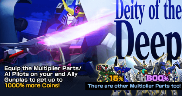 Diety of the Deep Banner Image