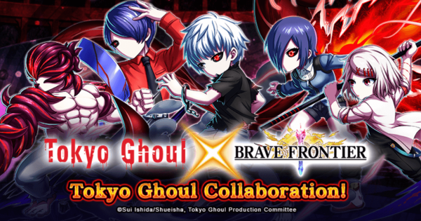 Brave Frontier Receives Tokyo Ghoul Crossover | GamePress