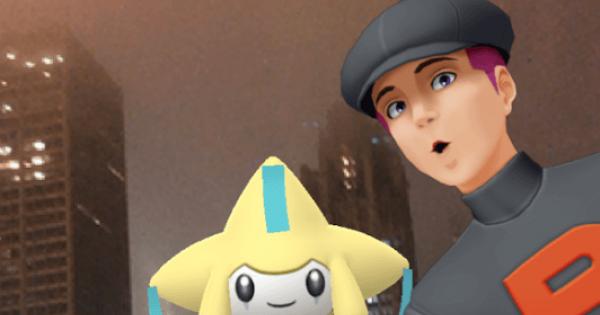 Photobombs Pokemon go rocket的圖片搜尋結果